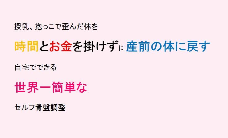 SnapCrab_NoName_2019-6-26_10-41-45_No-00